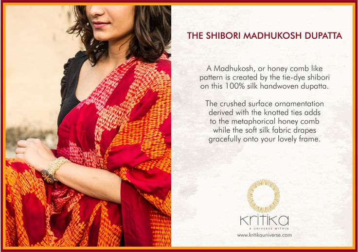 THE SHIBORI MADHUKOSH DUPATTA. A Madhukosh, or honey comb like pattern is created by the tie-dye Shibori on this 100% silk handwoven dupatta. The crushed surface ornamentation derived with the knotted ties adds to the metaphorical honey comb while the soft silk fabric drapes gracefully onto your lovely frame. Connect on +91 9820530692 / 9820530664 or mail on sonal@kritikauniverse.com #kritikauniverse #shibori #madhukosh #handwoven #dupatta