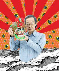 Bilderesultat for Keiichi Tanaami