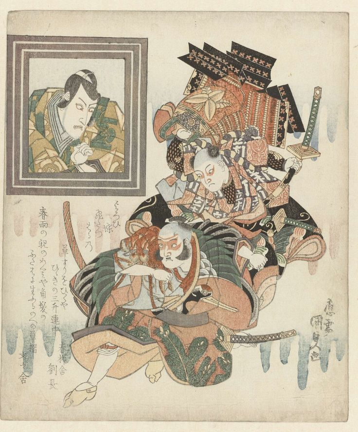 Kunisada (I) , Utagawa | Ichikawa Ebizô VI en een andere Ichikawa acteur als de twee Soga broers, Kunisada (I) , Utagawa, Shunryûsha Ononaga, Bunbunsha, c. 1825 - c. 1826 | Twee jonge acteurs, Ichikawa Ebizô VI, later Danjûrô VIII (1823-54) en een andere Ichikawa acteur spelen de beroemde scene uit het Soga broer drama, waarbij Soga no Gorô Tokimune het harnas van Asashina Saburô kapot trekt. In de cartouche kijkt de acteur Ichikawa Danjûrô VII (1791-1859) naar zijn zonen. Met twee…