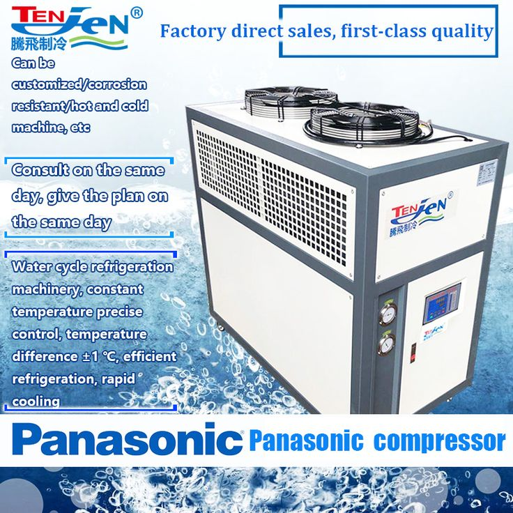 2TR Water Chiller/cooling machine for injection moulding