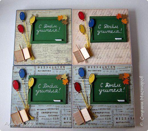Доброго дня всем жителям СМ! Давно я не выкладывала свои работы,ровно год. К грядущему празднику дню учителя приготовила небольшие подарки учителям,своих мальчишек. Коробочки с конфетами, сделаны с нуля.На оформление коробки меня вдохновил мастер класс по изготовлению открытки   http://moe-remeslo.blogspot.ru/2013/05/blog-post_19.html   .Автору огромное спасибо за чудесный мастер класс. фото 2