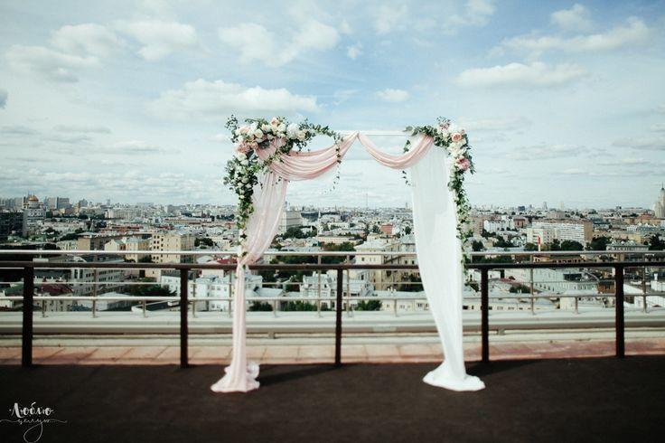Свадьба на крыше Юли и Жени