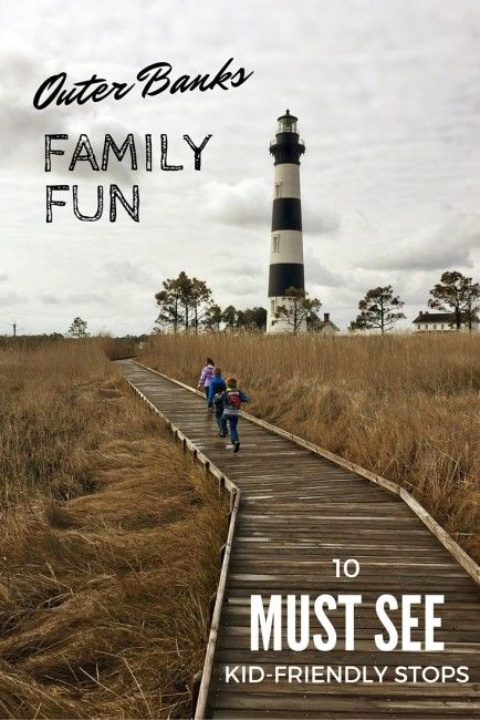 The Outer Banks is rich with so many historical, cultural, and outdoor recreational opportunities that even families with diverse interests (like ours) will find something for everyone. Here's all the fun we uncovered while we were there.