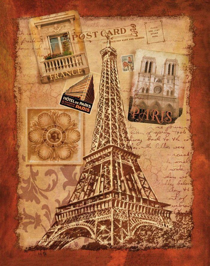 открытки парижа старые лимфоузлов размере