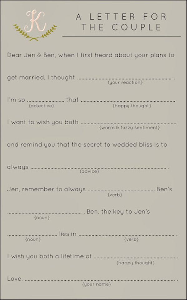 creative bridal shower games a letter for the couple