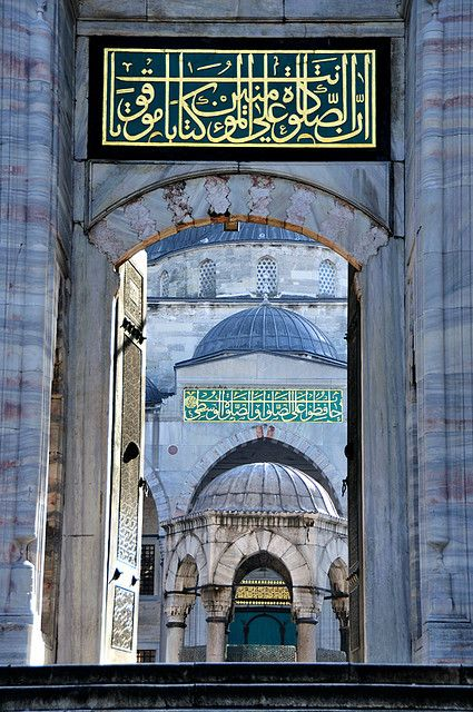 terenaina: Turkey, Istambul, Blue Mosque by Hoops on Flickr.
