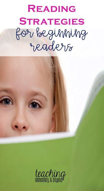 Reading strategies to support beginning readers tips and tricks for teachers teaching kindergarten students as they are learning to read. The home reading, posters and bookmars are perfect to help support the reading strategies included!