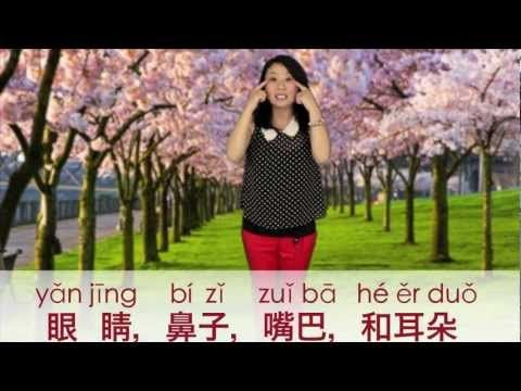"Learn ""Head, Shoulders, Knees, and Toes"" in Mandarin Chinese! - YouTube"