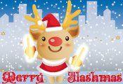 Merry Flashmas l'albero di Natale vivente