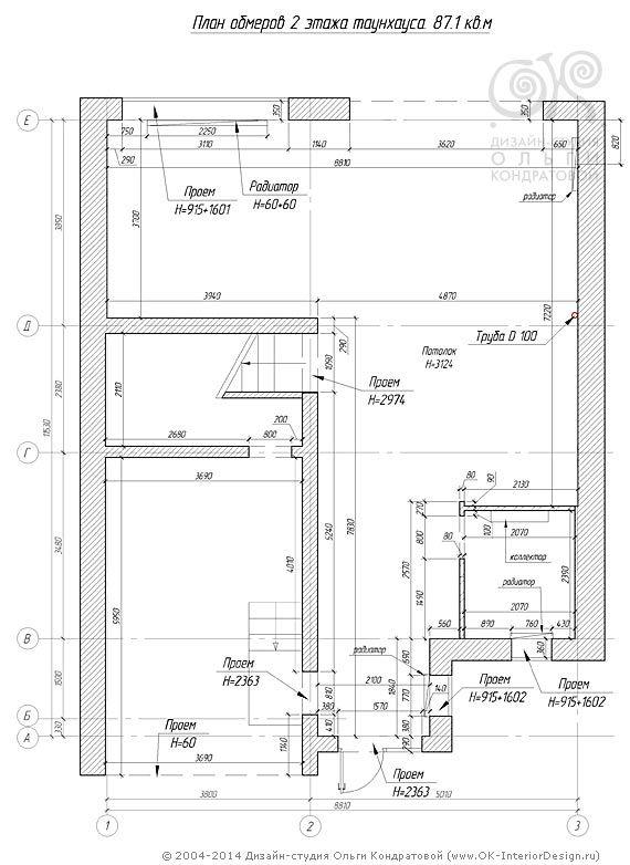 Обмер дома http://www.ok-interiordesign.ru/planirovka-doma-cottedzha.php