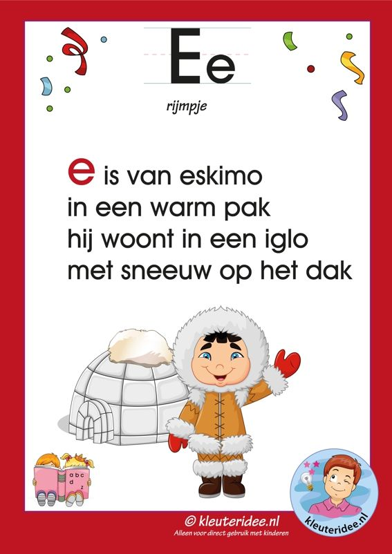 Pakket over de letter e blad 3, rijmpje over de letter e, letters aanbieden aan kleuters, kleuteridee.nl, free printable.