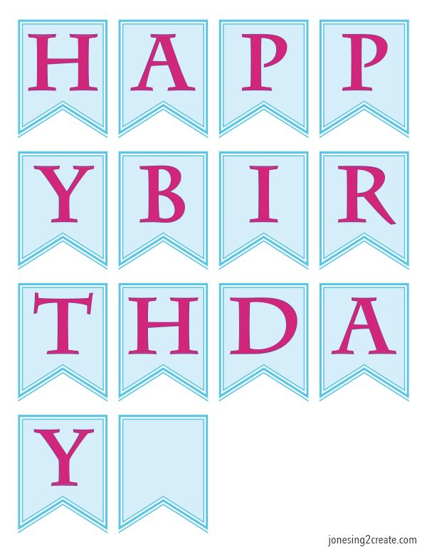 Free printable Frozen birthday party banner