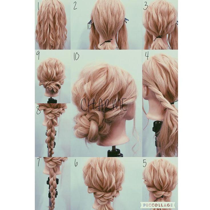 Hair arrange ~昨日の解説~  1.ベース巻き※しなくてもOK  2.サイドを残して髪を1つに結びます。  3.崩します。  4.残したサイドをロープ編みします。  5.崩してピニングします。  6.両サイドします。  7.下の髪を四つ編み(丸型)をします。 ※やり方は動画で投稿済です。  8.崩します。  9.丸めてピニング。  10.最後に崩して完成です☆彡.。 四つ編みが出来なかったら三つ編みでもかわいいと思います! 簡単でかわいいアレンジなので活用性抜群です☆彡.。 参考になれば光栄です(^^) #Hairarrange#ヘアアレンジ#アレンジ#ヘアメイク#メイク#ヘアセット#セット#スタイル#アップ#編み込み#編み込みやり方#波ウェーブ#崩し方#ヘアアレンジ動画#ミディアム#ヘアアレンジ解説#アレンジやり方#簡単アレンジ#くるりんぱ#オシャレ#お洒落#かわいい#山梨#甲府#美容#美容院#美容師#CHARME#河西#わさお