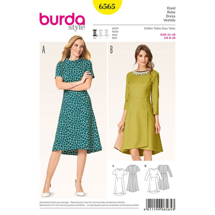 The flattering standing collar of dress View A is given a soft look with a layer of batting. An additional fashion feature of both dresses is the wrap skirt, with extra length in back. A Burda Style sewing pattern.