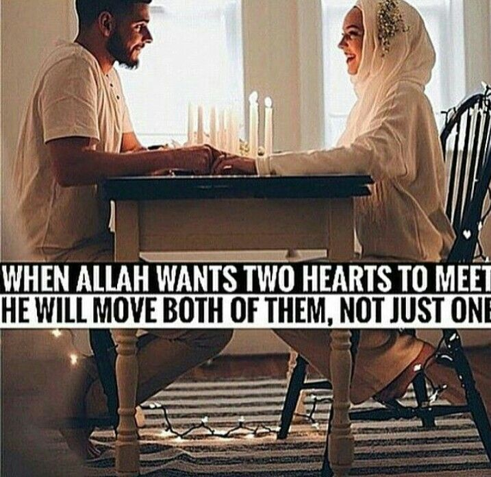 17 Best Ideas About Marriage In Islam On Pinterest: 25+ Best Ideas About Muslim Couples On Pinterest