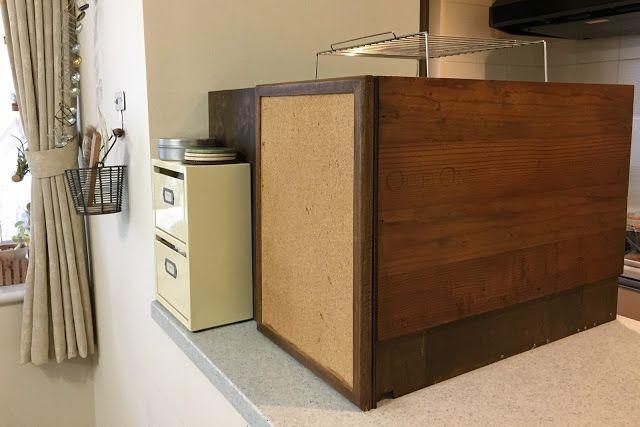 電子レンジの目隠しカバーをdiyで作ってみました Filing Cabinet