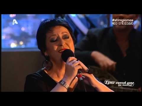 ΓΙΑ ΠΟΥ ΤΟ 'ΒΑΛΕΣ ΚΑΡΔΙΑ ΜΟΥ - Σόνια Θεοδωρίδου - YouTube