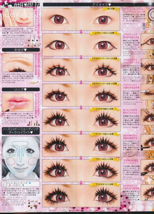 makeup, gyaru makeup, and cute image