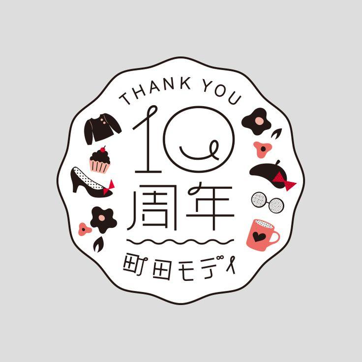 町田モディ 10周年|WORKS|Knot for, Inc