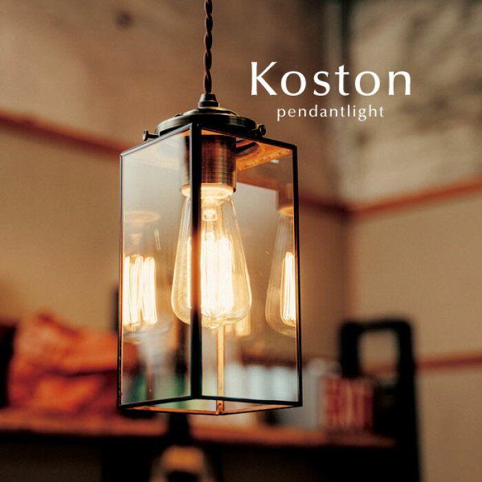 楽天市場 ペンダントライト Koston 1灯 ガラス シンプル カフェ