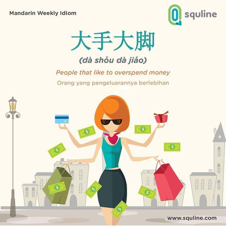 Mandarin Weekly Idiom : 大手大脚   people that like to overspend money  orang yang pengeluarannya berlebihan     #squline #knowmore #learnmore #itsgoodtoknow #b...