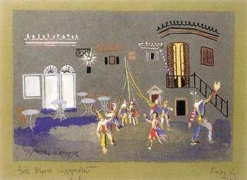 Σπύρος Βασιλείου:Μακέτα του σκηνικού και κοστουμιών για την «Ελληνική αποκριά», σε μουσική Μίκη Θεοδωράκη, για το «Ελληνικό Χορόδραμα» της Ραλλούς Μάνου