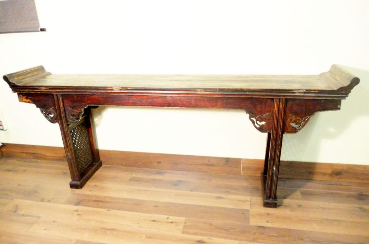 Antique Chinese Altar Table (5547), Circa 1800 1949