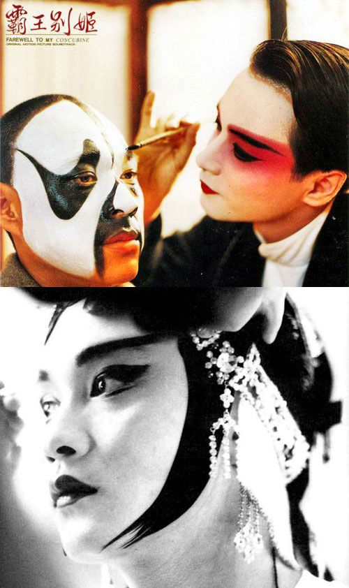 "In 1993, the Chinese film ""Farewell My Concubine"" directed by Chen Kaige won the Palme d'Or. [File photo] Chinese fans' top 10 favorite film festivals- China.org.cn"