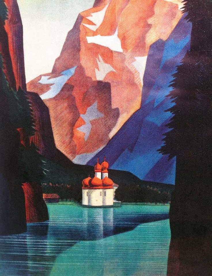 Austria Travel - Salzburg #austria #autriche #mountains #voyage #travel #salzburg #drawing #lake