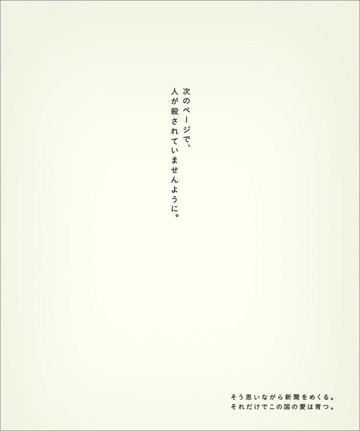 この画像に書かれている文字、それは家族です。離れて見ると文字が読み取れる。離れてみると、その大切さに気付く。