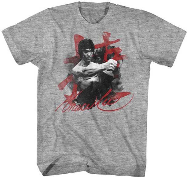Bruce Lee Tee Shirt