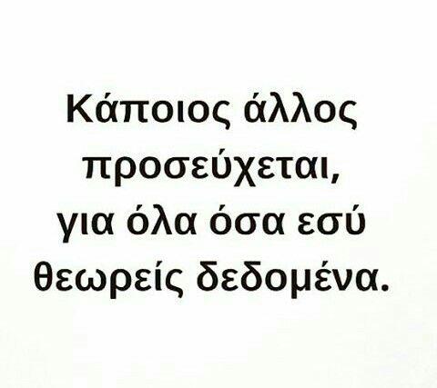 Feroni