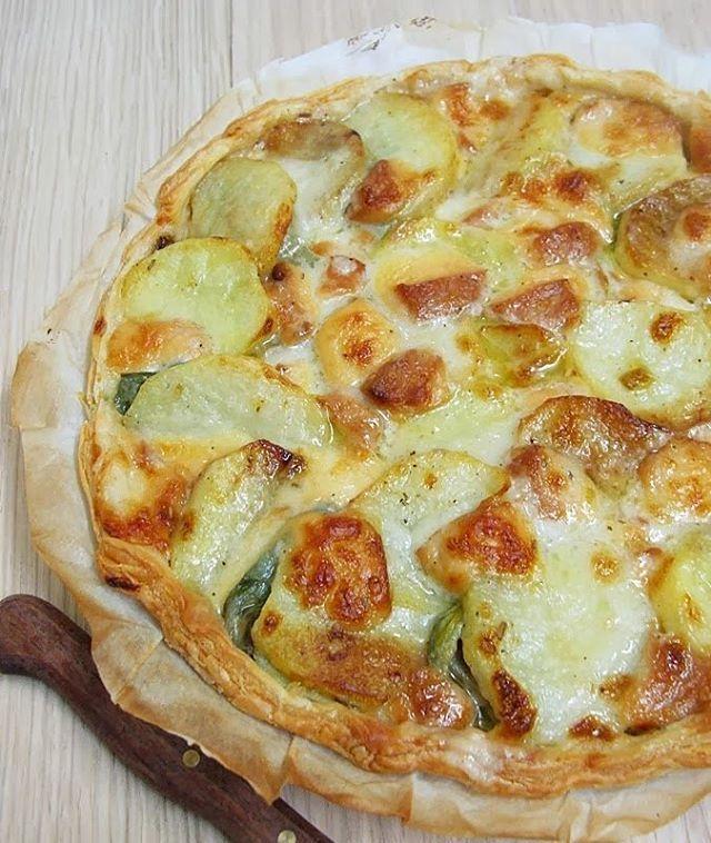 Buona cena dall'archivio del blog crostata patate, carciofi e scamorza. #dueamicheincucina #tortesalate #patate #carciofi #ifoodit #bloggalline #bloggallineincucina
