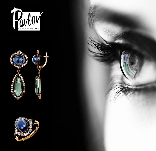 #pavlov #pavlovjewellery #pavlovjewelleryhouse #pavlovhouse #jewellery #jewels #goldjewellery #goldcoast #golden #jevelry #tourmaline #diamonds #ornementation  #珠寶 #jewelry #jewels #jewel #fashion #gems #gem #gemstone #bling #stones #stone #trendy #accessories #pavlovjewelleryhouse #bling #stones #stone #trendy #accessories #pavlovjewelleryhouse