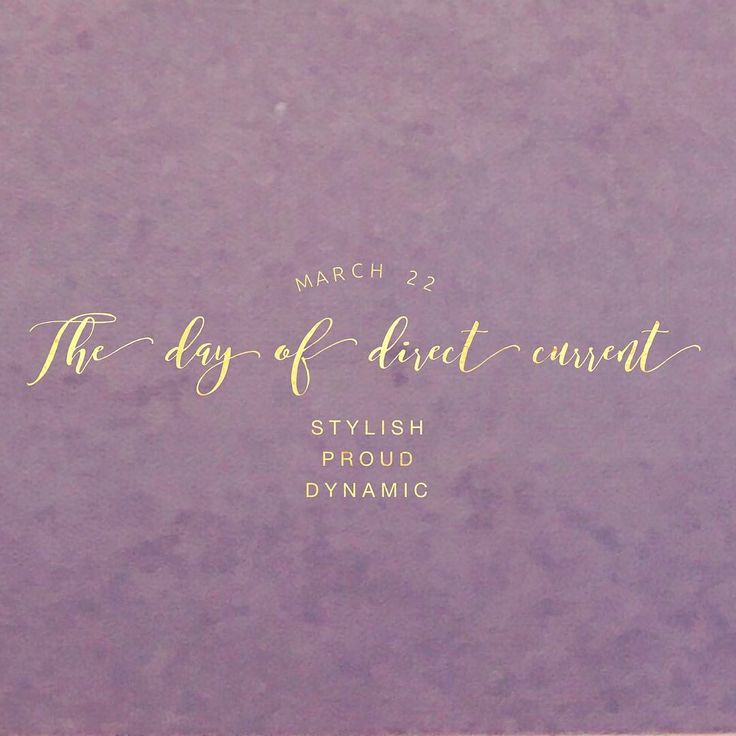 """March 22 
