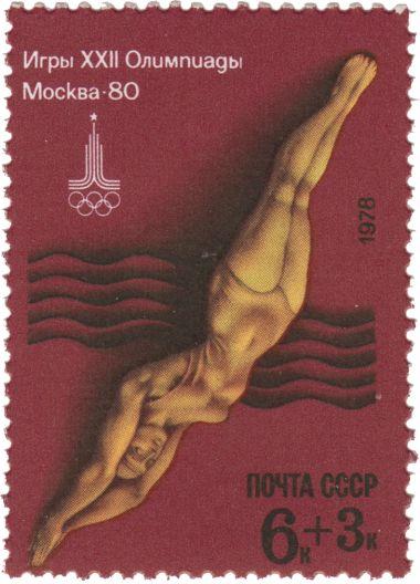 Прыжки в воду из серии XXII летние Олимпийские игры 1980 года в Москве | Stamps.ru