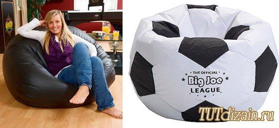 Como hacer un sillon puf con la forma de una pelota de - Manualidades para chicos ...