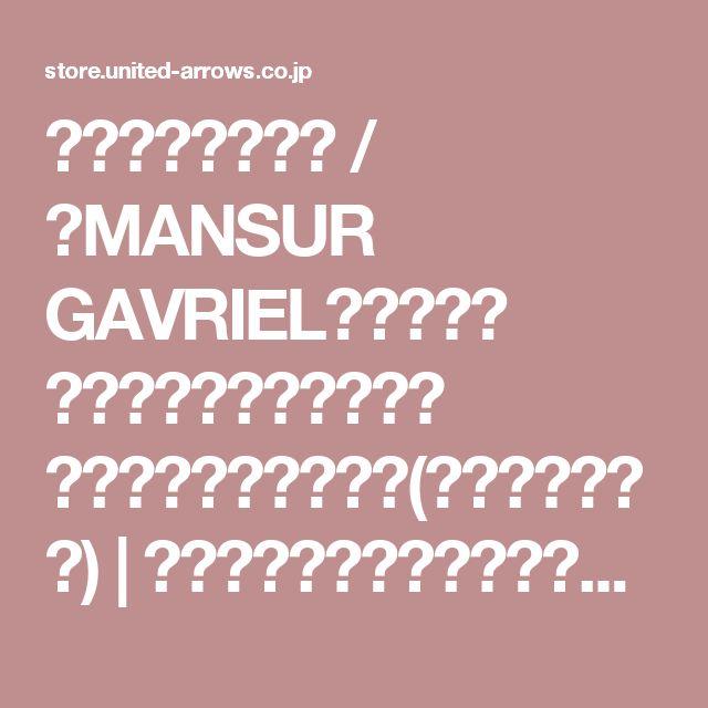 その他 ブランド / <MANSUR GAVRIEL(マンサー ガブリエル)>チェック クラッチバッグ■■■(クラッチバッグ)   ユナイテッドアローズ公式通販 -UNITED ARROWS LTD.-