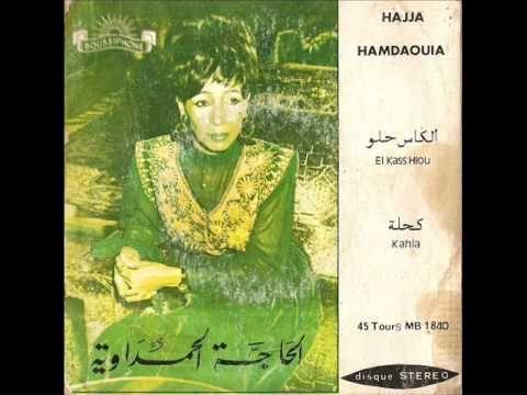 Haja El Hamdaouia- El Kass Hlou