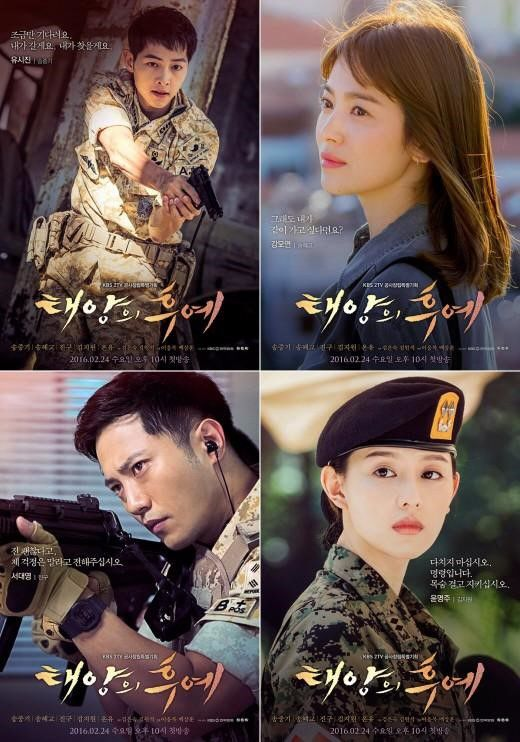 DESCENDENTS OF THE SUN ~ Synopsis: Tells the story of soldiers and doctors stationed in the fictional war zone of Urk (Uruk). Follows the love story that develops between surgeons and special forces officers Kang Mo-Yeon/Yoo Shi-Jin and Yoon Myung-Joo/Seo Dae-Young. The story will track both their personal and professional struggles while exploring issues about the value of life. | Episodes: 16 + 3 Specials | KBS2 Broadcast 02/24/2016 - 04/22/2016 | Genre: action, melodrama, romance.