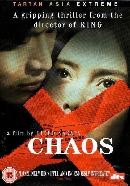 Chaos (DVD / Hideo Nakata 2004)