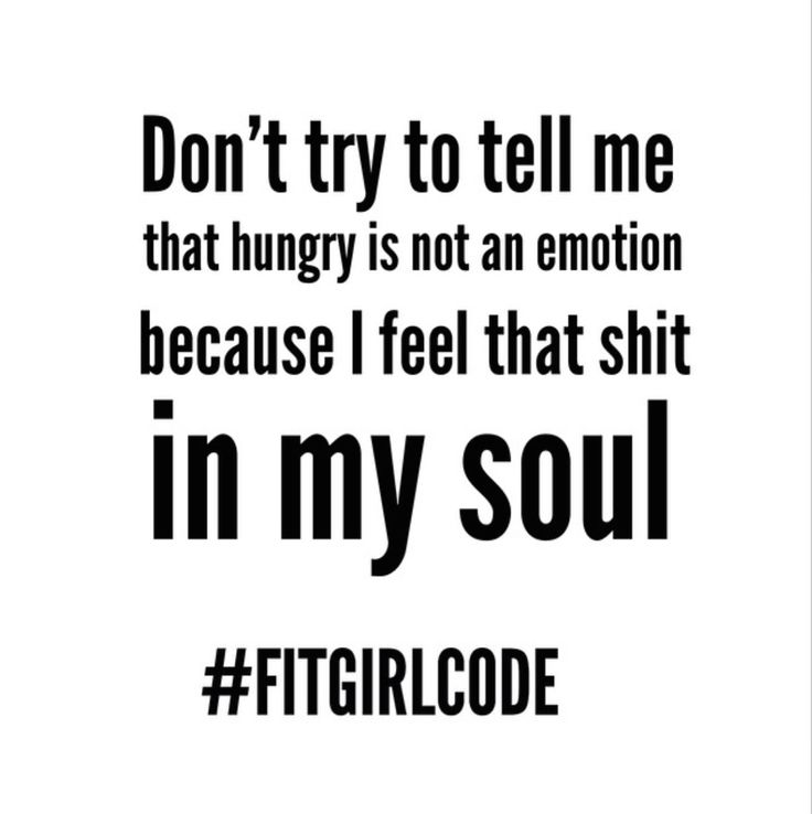 Ain't nobody telling us what we feel. #fitgirlcode #fitgirlquote #quote