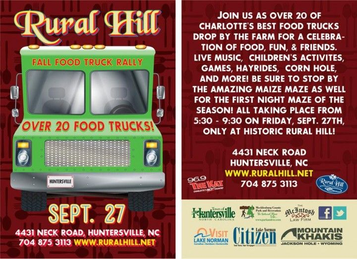 Fall Food Truck Rally Huntersville, NC #Kids #Events