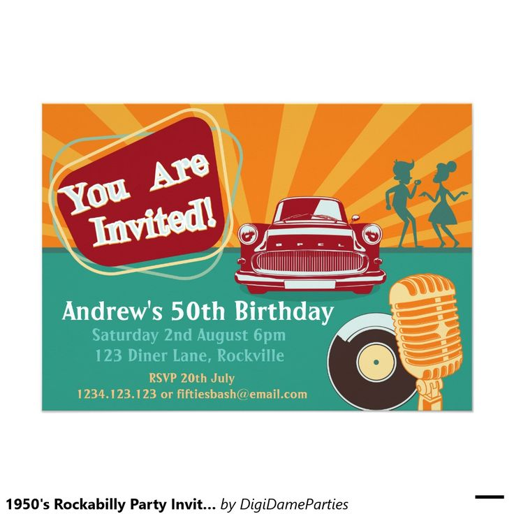 1950's Rockabilly Party Invitation with Vehicle