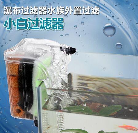 compare prices waterfall filter turtle tank fish tank filter aquarium external filter oxygen pump #turtle #tanks
