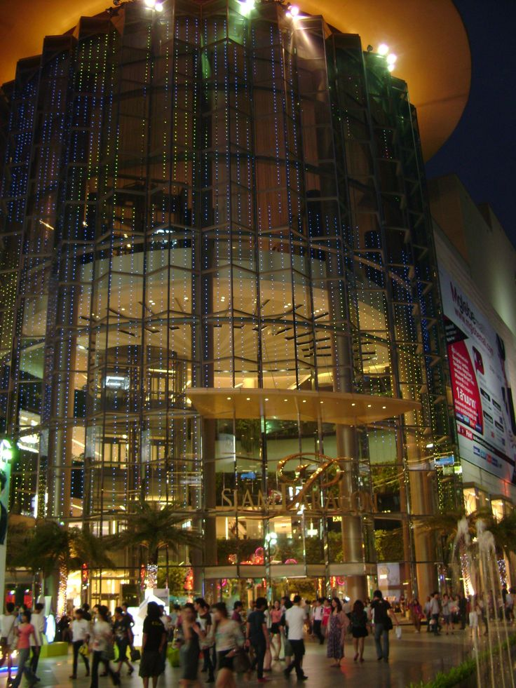 Siam Paragon Mall in Bangkok