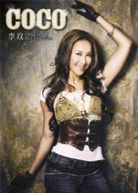 CoCo Lee: 1994-2008 Best Collection (2 CDs) (Taiwan Import) - (WW9N)