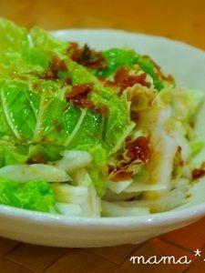 生白菜のサラダ〜和風アンチョビドレッシング
