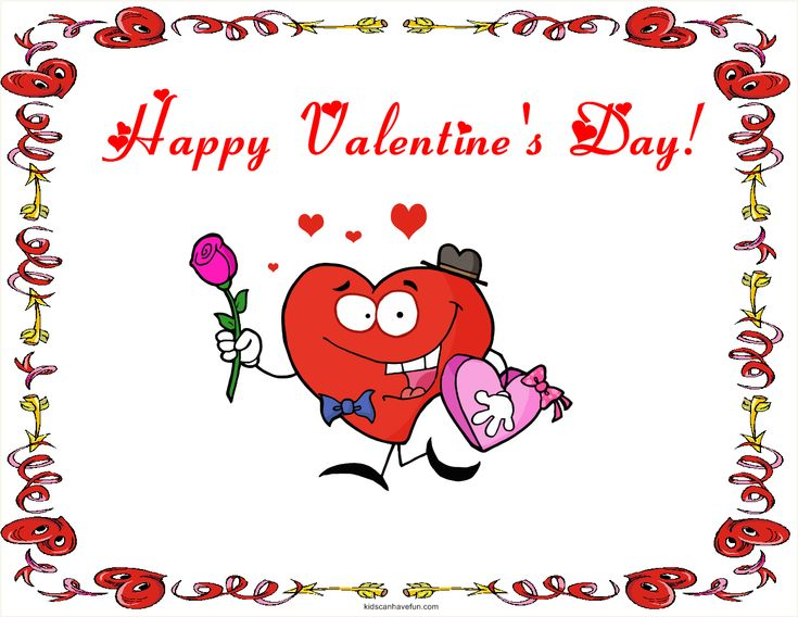 valentine messages for kids