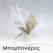 e-shop γάμου βάφτισης στολισμοί